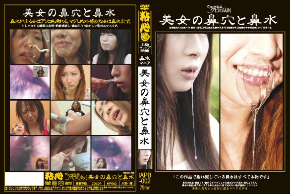 Hole 無料のポルノ 2. HQ @ - ページ ビデオ 日本人: 719327